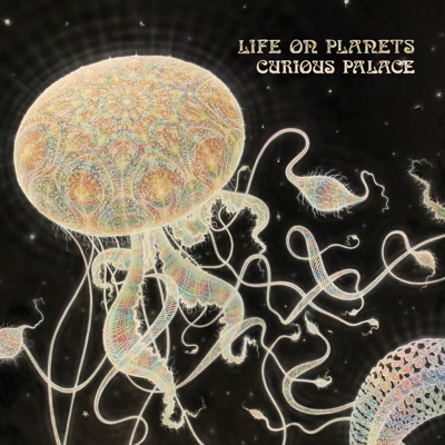 Life On Planets/CURIOUS PALACE DLP