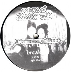 Yo DJ!/RETURN OF SHAOLIN 1&2 D12""