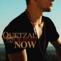 Quetzal Guerrero/NOW  CD