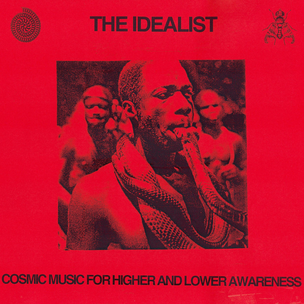 Idealist/COSMIC MUSIC FOR HIGHER... LP