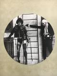 Rocky Horror Duo/SLIPMAT