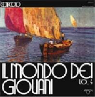 Max Rocci & Friends/IL MONDO...  LP